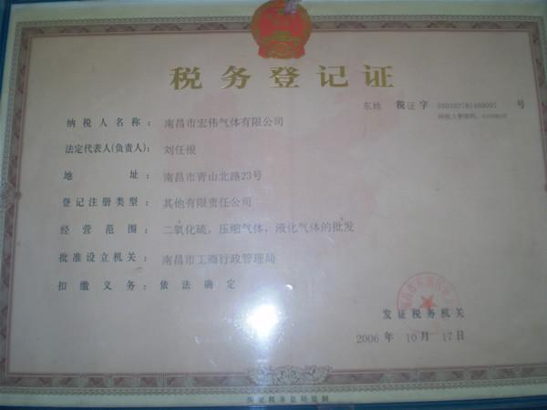 澳门太阳集团2007登录