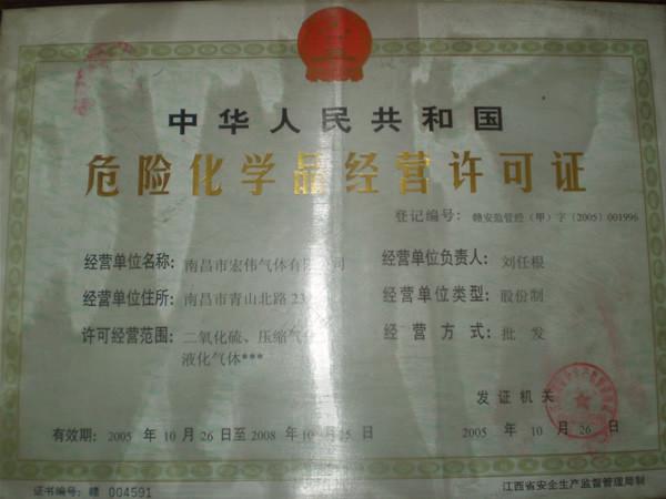 葡京3523